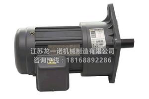 齒輪電機馬達TS4603N