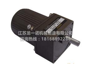 齒輪電機馬達TCH40