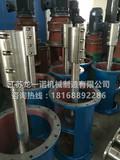 攪拌軸攪拌器JBZ2