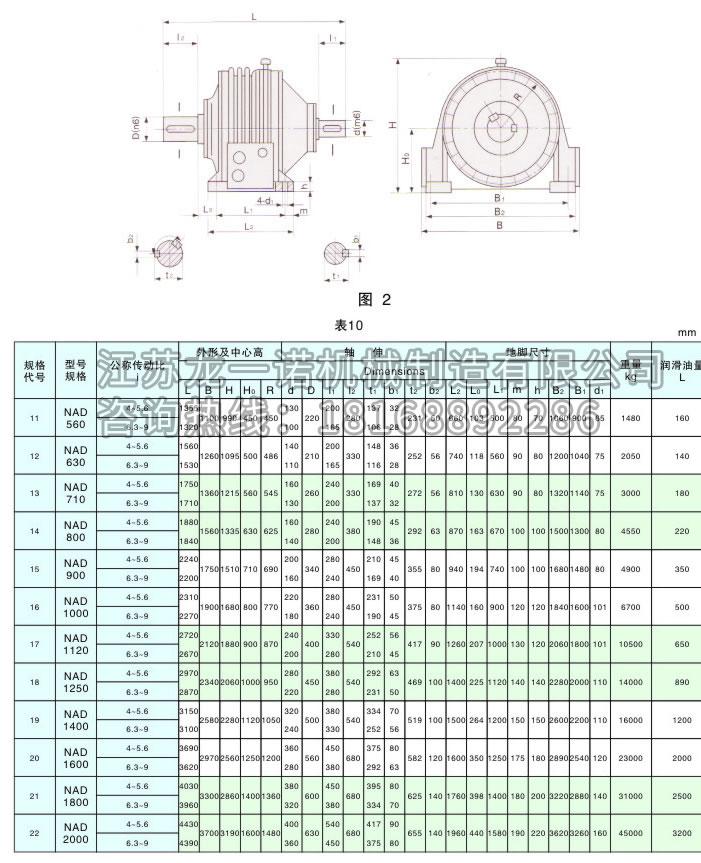 行星齒輪減速機-7.jpg