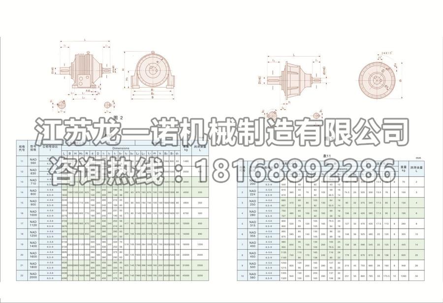 7-8_副本.jpg