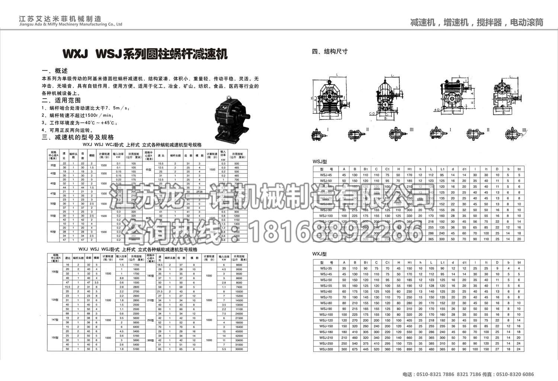 包絡 (12) - 副本.jpg