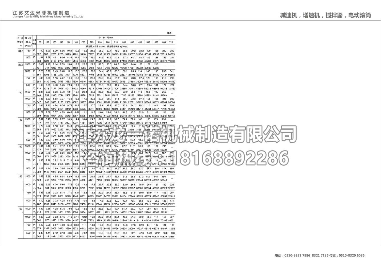 包絡 (2).jpg