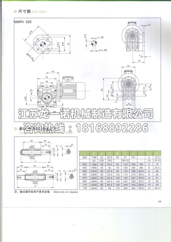 RV铝合金減速機 (10).jpg