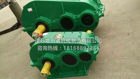 軟齒面圓柱齒輪減速機ZSC
