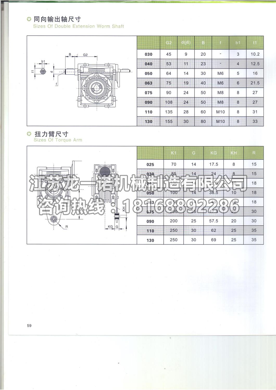 RV铝合金减速机 (11).jpg