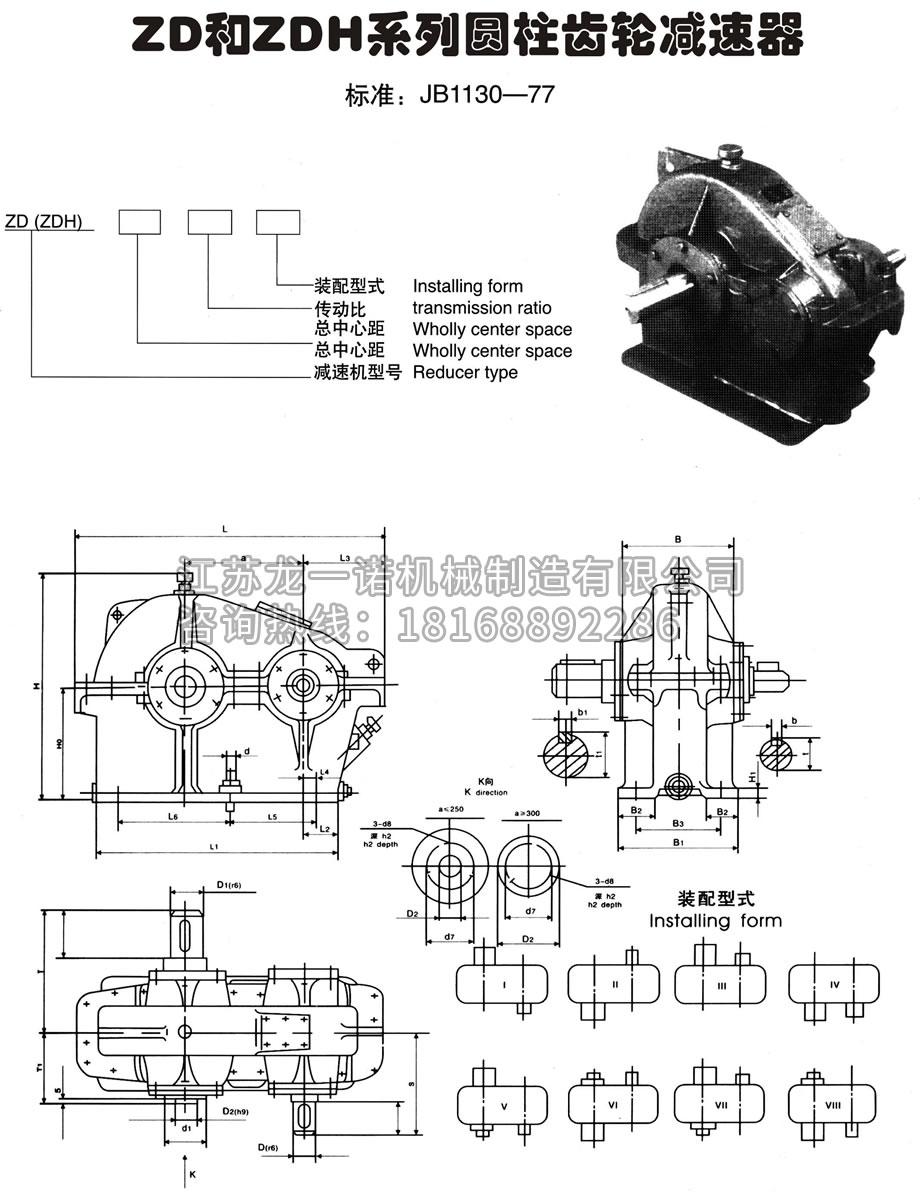 軟齒面圓柱-2.jpg