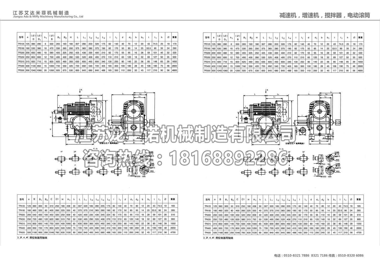 包絡 (5).jpg